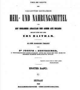 ibn-al-baitar-grosse-zusammenstellung-ueber-die-kraefte-der-bekamten-einfachen-heil-und-nahrungsmittel