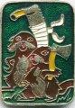 russische-maerchen-brosche-mit-bibermotiv-um-1970