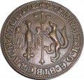 stadtsiegel-biberach-an-der-riss-1258