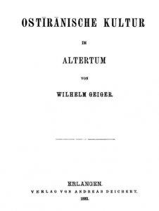 wilhelm-geiger-ostiranische-kultur-im-altertum-1882