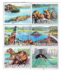 briefmarkensatz-jakutien-sacha-yakutia